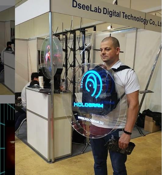 dsee lab 3d hologram review
